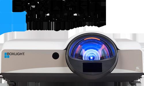 boxlight-projeksiyon-servisi-ankara
