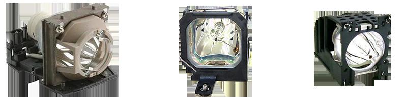 compaq-projeksiyon-lambalari