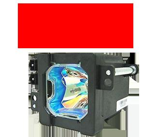 jvc-projeksiyon-lambasi
